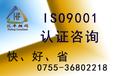 惠州職業安全管理咨詢怎么申請