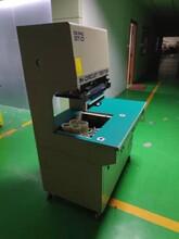 韶關供應AT-01在線測試儀價格,OKANO岡野圖片