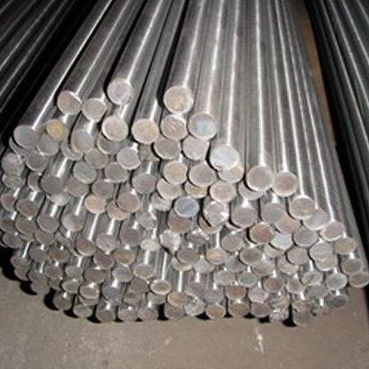吉林0Cr13Ni8Mo2Al积淀软化不锈钢,不锈钢棒