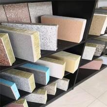 唐山生產裝飾保溫一體板規格齊全,外墻裝飾保溫一體板圖片