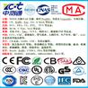 湖北鄂州华容区CE认证申请流程