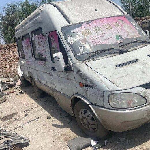 榆林报废汽车回收拆解网站