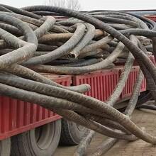 豐臺廢舊電纜回收(近期)廢銅回收價格,高壓電纜回收圖片