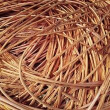 西城廢舊電纜回收(近期)廢銅回收價格,電力工程電纜回收圖片