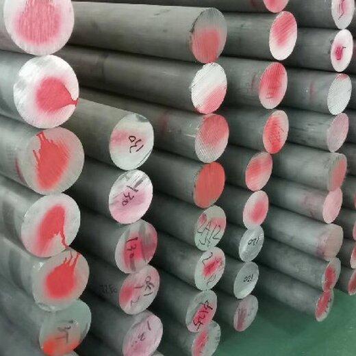 廣州耐蝕4032鋁合金貨源充足,鋁錳合金
