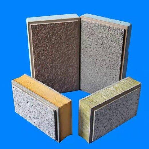 臺中供應保溫裝飾一體板質量可靠,保溫一體板