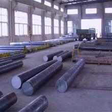 東營銷售15-5PH硬化不銹鋼圖片
