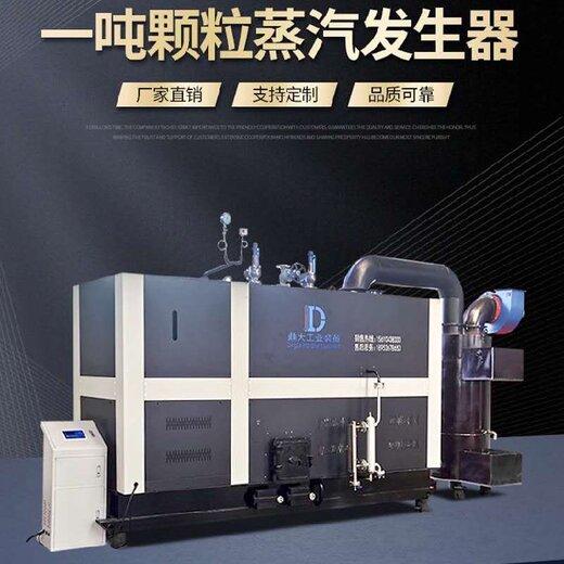 贵州电加热蒸汽发生器品牌