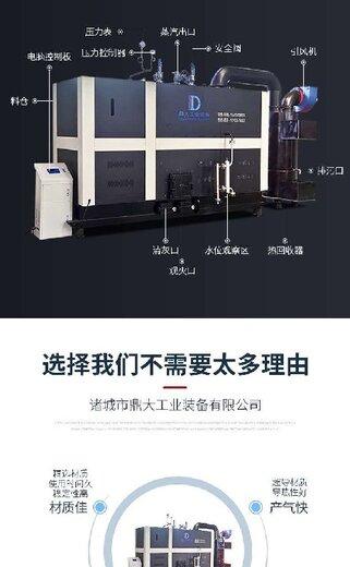 安徽电加热蒸汽发生器厂家