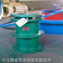 顺义柔性防水套管零售图片