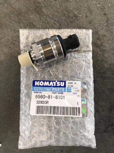 小松挖掘机配件软管20y-62-22790