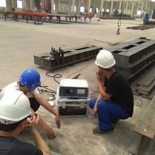 扬州九工振动时效仪、振动时效设备10T型图片