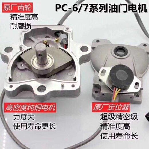 浙江供應挖掘機配件PC400-7九孔