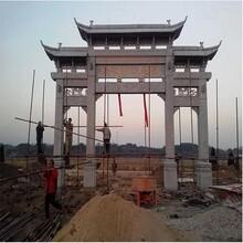 花岗岩汉白玉草白玉牌楼牌坊,江西赣州南康区石雕牌楼厂家加工定做石栏杆图片