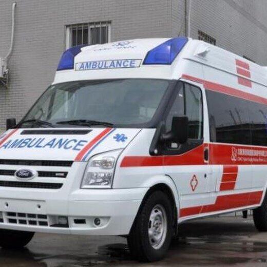 北京宣武醫院救護車預約電話-各種轉院-長途跨省