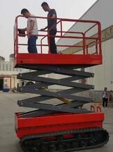 合肥履带式高空作业平台图片