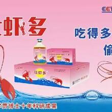 梭子蟹用壮虾多包装规格图片