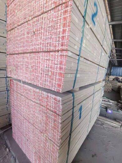 漢沽建筑木方生產廠家