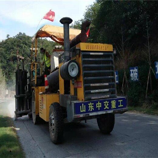 威海沥青路面破碎机厂家直批,水泥混凝土路面破碎机