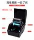 无锡C168博思得200s工业打印机价格实惠图
