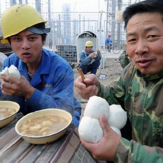 湘潭出國勞務出國掙錢帶薪年假可回國探親