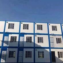 厚街鎮住人集裝箱房廠家價格,集裝箱民宿房圖片