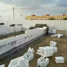 海容防火泡沫,江西建房泡沫廠家圖片