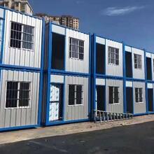 南頭住人集裝箱房量大從優,集裝箱民宿房圖片