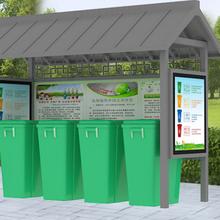 房山社區分類亭價格實惠,垃圾回收亭圖片