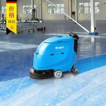自動洗地機工廠地鐵電瓶洗地機手推洗地機供應圖片