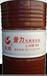 廣西百色生產長城普力L-HM抗磨液壓油油系列