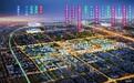 雄安新區的房子可以買嗎京雄世貿港