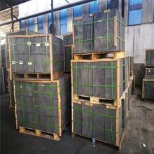 德國西格里石墨電極,遼寧德國西格里石墨8340高純石墨塊圖片