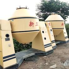 华弘回收双锥干燥机,回收200型喷雾干燥机图片