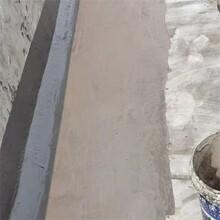 不砸磚房屋防水補漏怎么樣