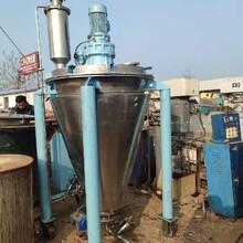 华弘不锈钢混合机回收,衢州二手锥形混合机回收图片
