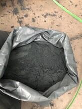 北辰回收鈷酸鋰廢鈷粉多少錢圖片