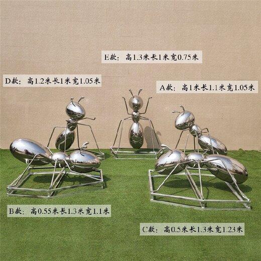 四川不锈钢蚂蚁雕塑设计施工