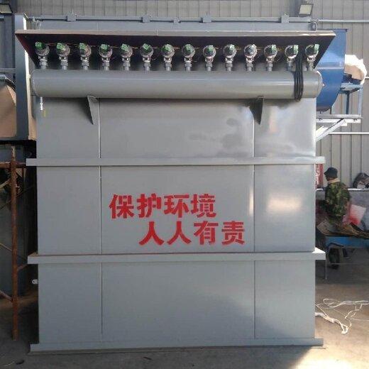 石墨厂布袋除尘器的价格