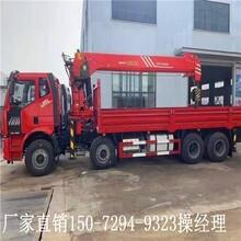 6.3吨东风随车吊售后保障,随车起重运输车图片