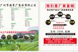 徐州國標泰綠檸檬茶茶葉供貨商奶茶店手打檸檬茶茶葉供貨商,益禾堂烤奶紅茶茶葉供貨商