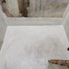 龍崗水池防水補漏,承接各種防水工程