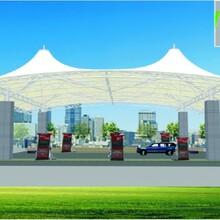 安慶膜結構交通設施施工