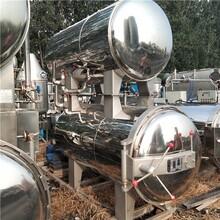 大量回收高温杀菌锅,不锈钢杀菌锅回收图片