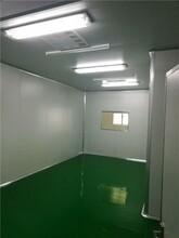 南陽凈化車間裝修工程品質優良圖片