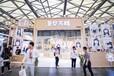 2021年上海國際潮流玩具展潮玩區52TOY