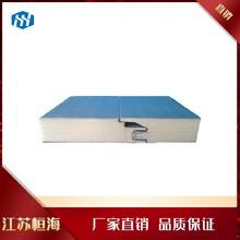 江蘇恒海聚氨酯發泡冷庫板,安徽銅陵供應自發泡聚氨酯復合板規格齊全圖片