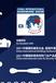 福建感應鎖2021年上海10月五金展11000元,上海建筑五金展