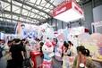 電動2021年CPE中國幼教展16000元,上海幼教展