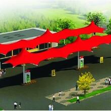 新款膜結構交通設施安全可靠